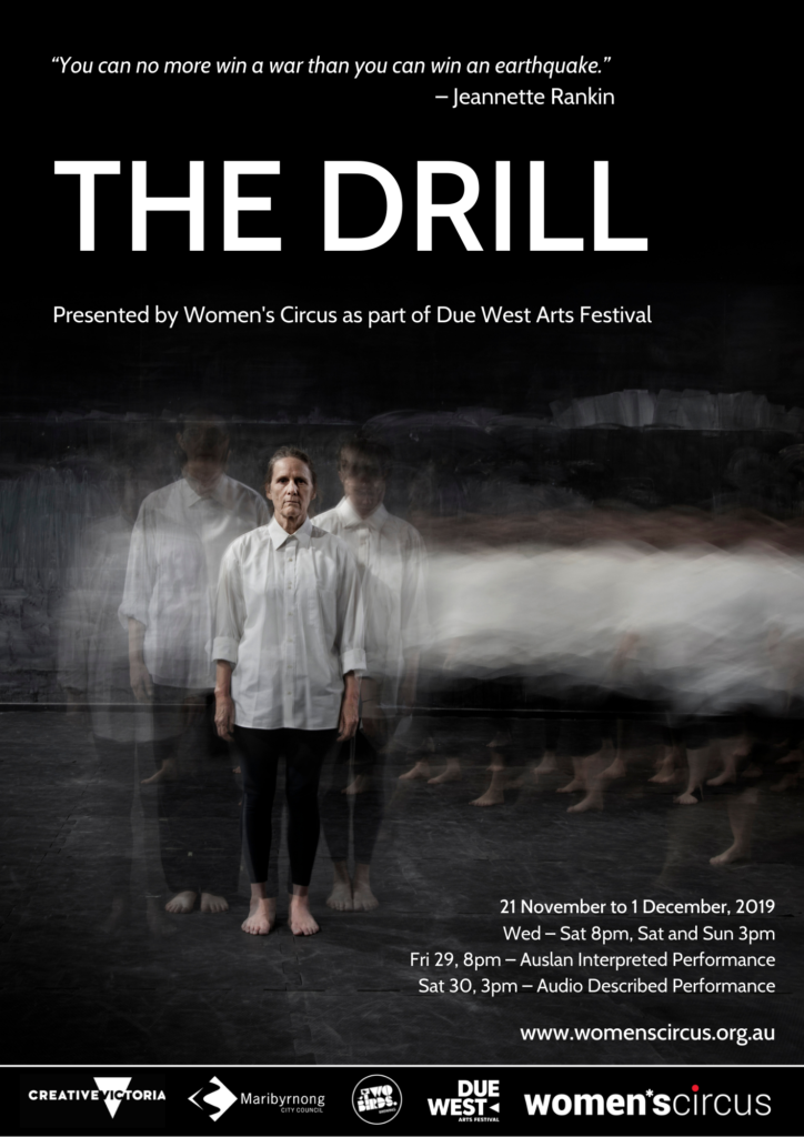 The Drill poster