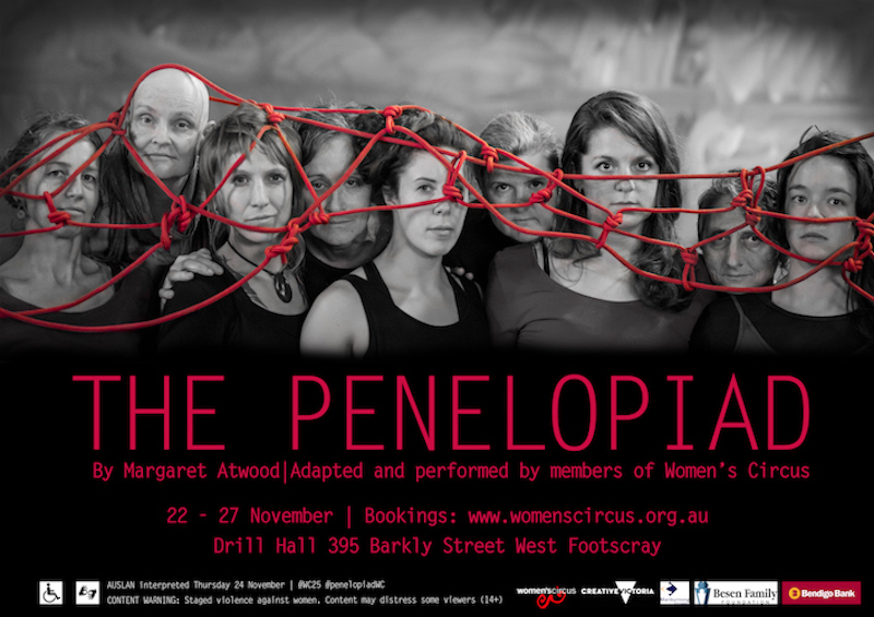 A Penelopiad promotional poster, with a group of people starting while covered in red rope.