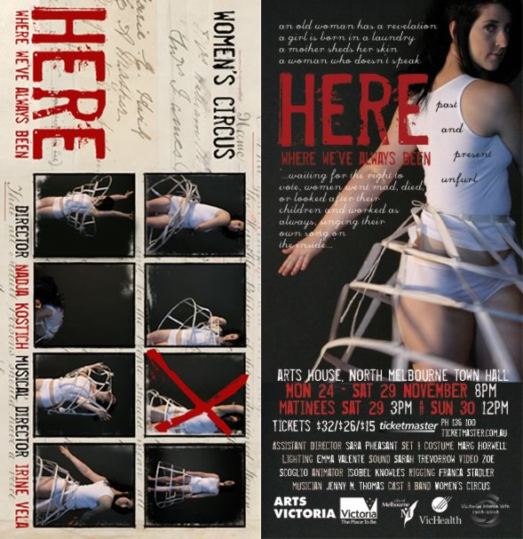 Here promotional poster, with a woman staring.