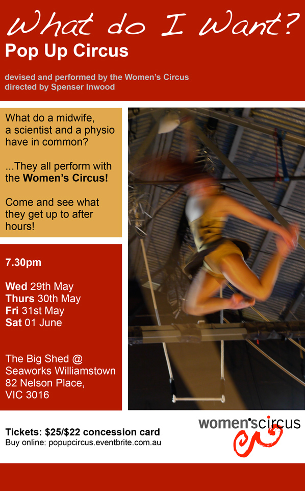 What do I What promotional poster, with a blurred image of a performer.
